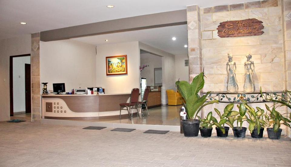 Hotel Cepu Indah 2 Cepu - Reception
