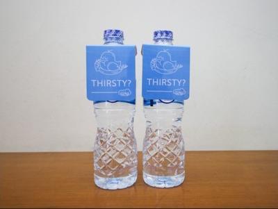 Airy Singosari Raya Mondoroko 1 Malang - Mineral Water