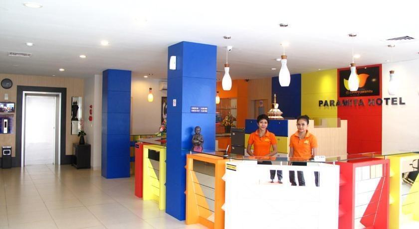 Paramita Hotel Pekanbaru - Lobby
