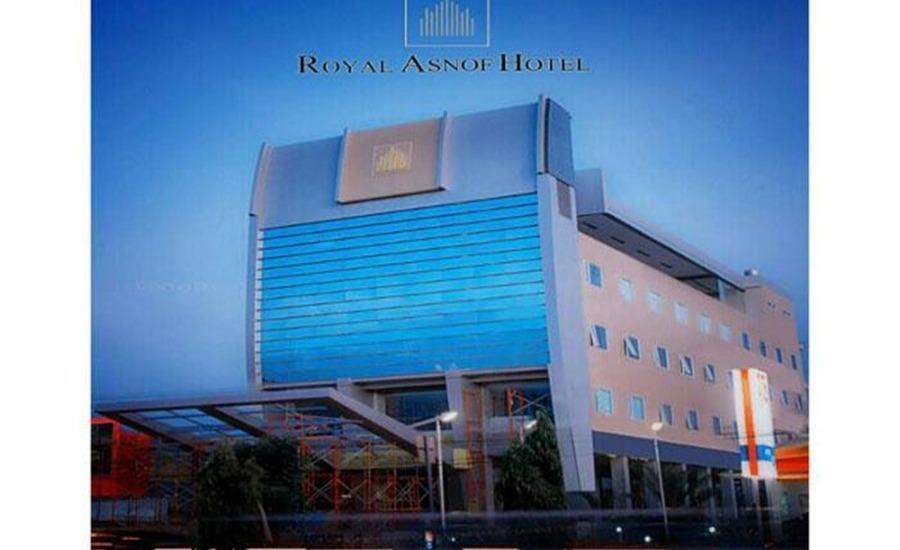 Hotel Royal Asnof Pekanbaru - Eksterior