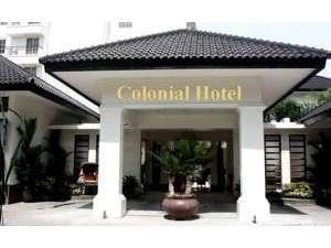 Colonial Hotel Makassar - Lobi