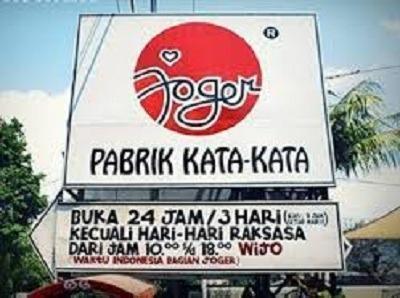 G'Sign Style Kuta Bali Bali - Joger Pabrik Kata -Kata Kuta