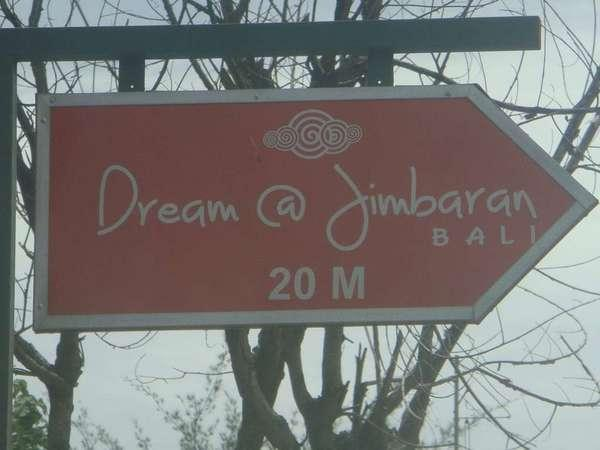 Dream Jimbaran - Dream @ Jimbaran