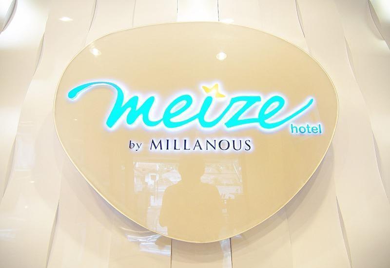 Meize Hotel Bandung - Lobi