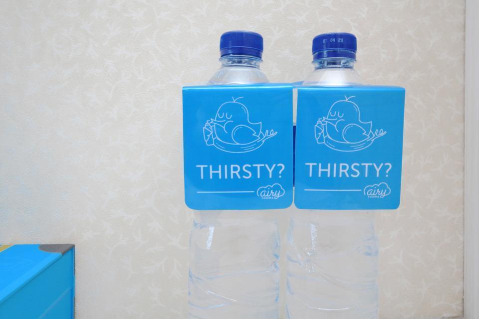 Airy Syariah Jatinangor 78 Sumedang - Mineral Water