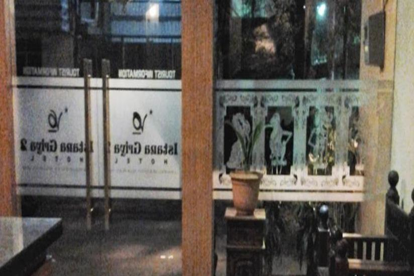 Istana Griya 2 Solo - Lobi