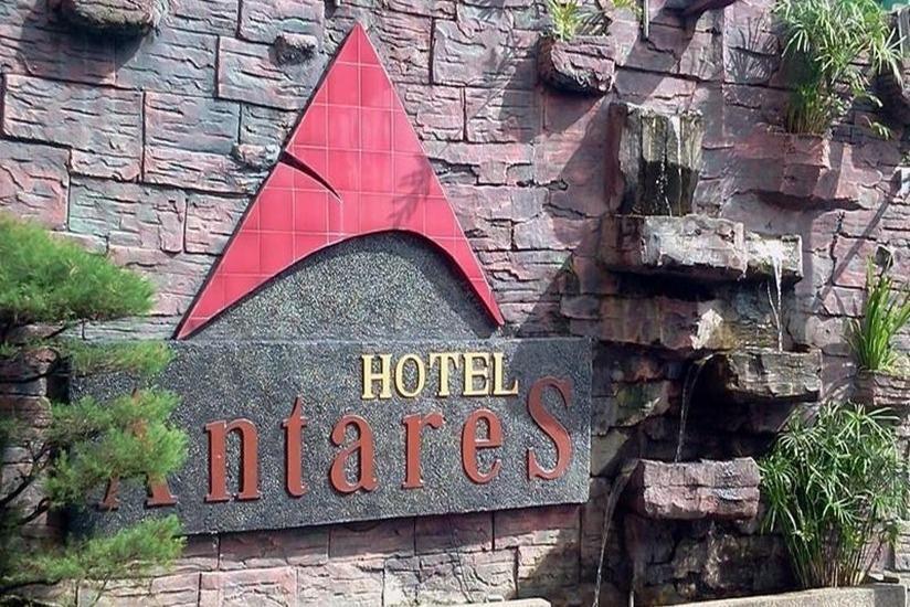Hotel Antares Medan - Eksterior