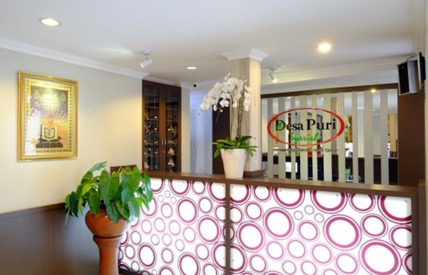 Hotel Desa Puri Syariah Yogyakarta - Lobi