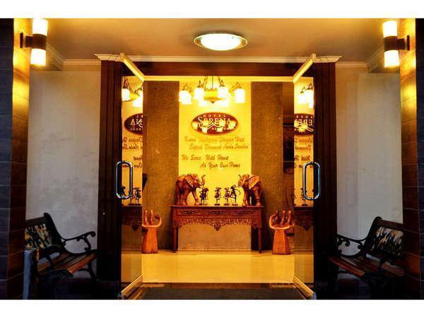Hotel Serena Bandung - Masuk