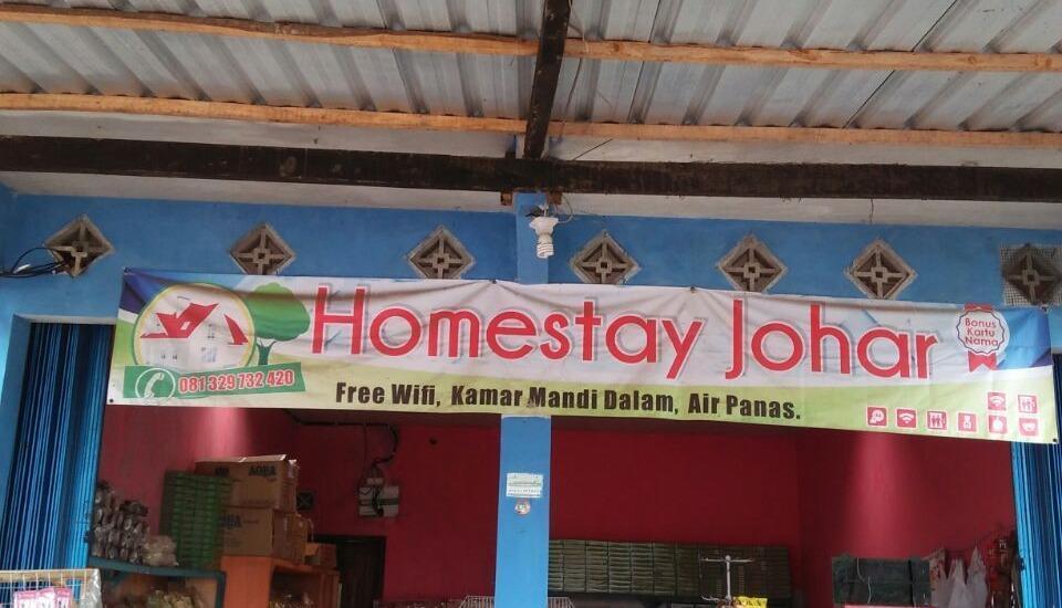 Homestay Johar Syariah Dieng Wonosobo