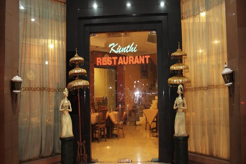 New Siliwangi Hotel Semarang - Restoran Kanthi