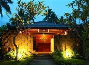 Sambi Resort Yogyakarta - Pintu Masuk
