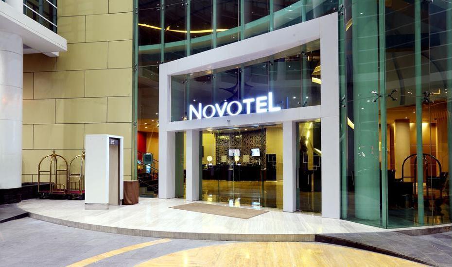 Novotel Gajah Mada Jakarta - todo