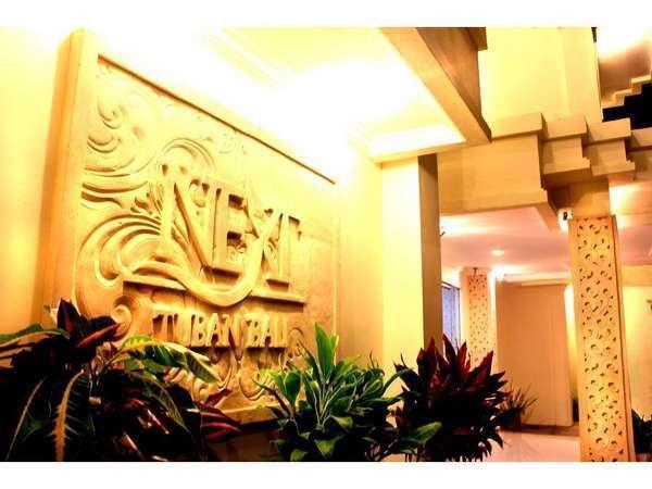 Next Tuban Hotel Bali - Next Tuban Bali