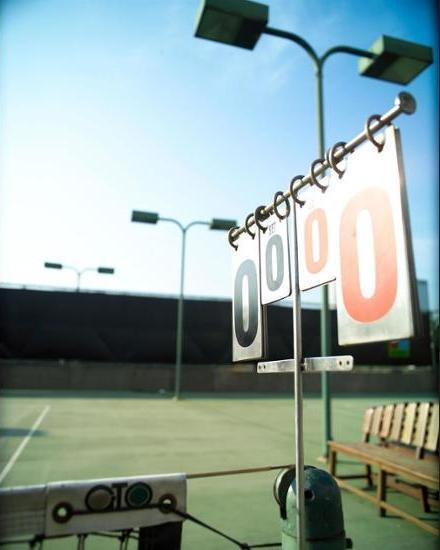 Grand Hyatt Jakarta - Tennis Court