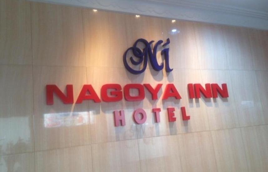 Hotel Nagoya Inn Batam - Lobi