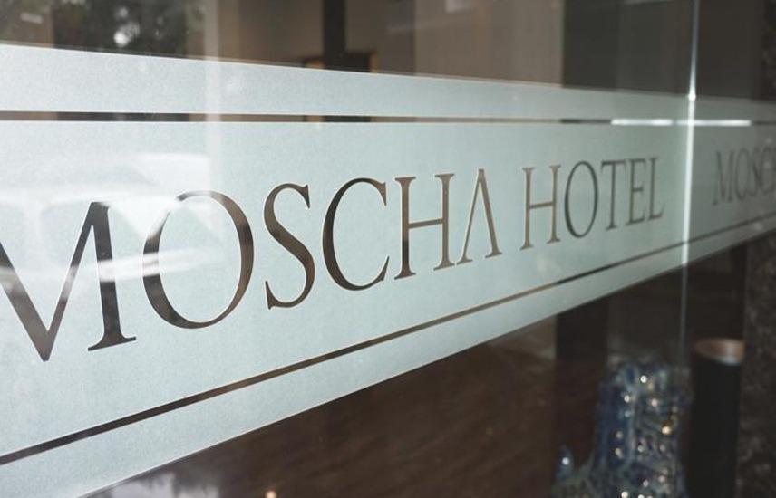 MOSCHA Hotel Gubeng Surabaya Surabaya - Moscha Hotel