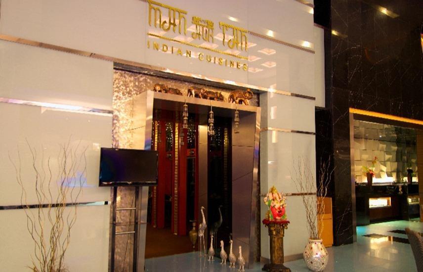 Merlynn Park Hotel Jakarta - Restoran India