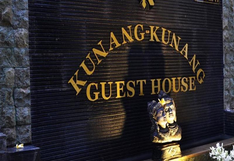 Kunang Kunang Guest House Bali - Kunang Kunang Guest House