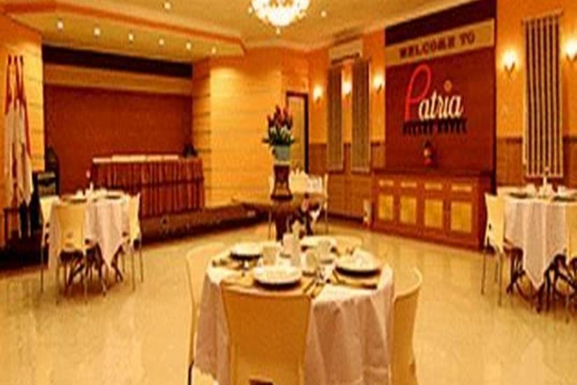 Patria Palace Hotel Blitar - Interior