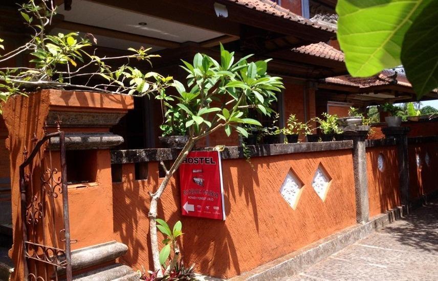 Pondok Muwa Guest House Bali - Eksterior