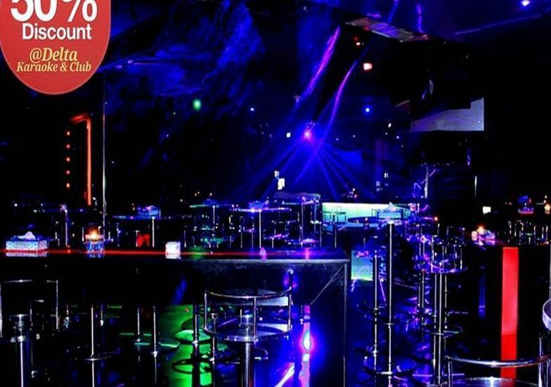 Grand Delta Hotel Medan - Karaoke & Club