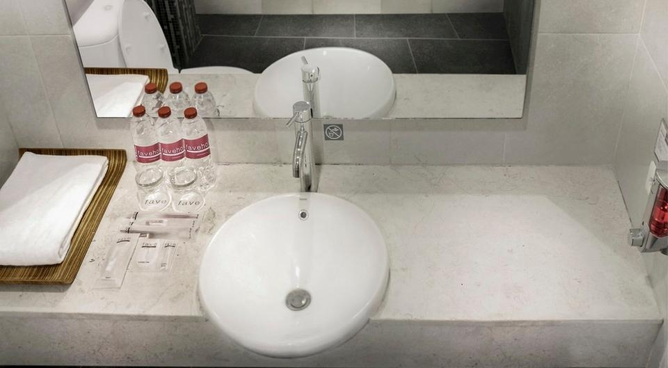 favehotel Graha Agung Surabaya - Family Bathroom
