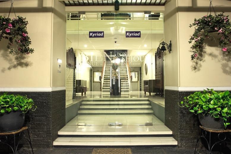 Kyriad Pejaten Suites Jakarta - Pelataran