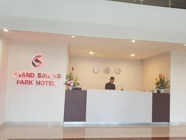 Grand Sayang Park Hotel  Makassar - reception
