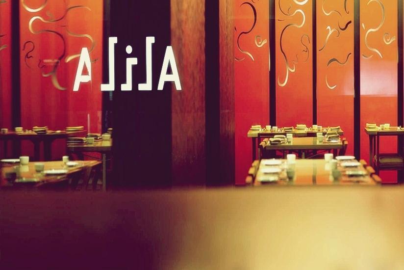 Hotel Alila Jakarta - Restoran Shanghai Storm