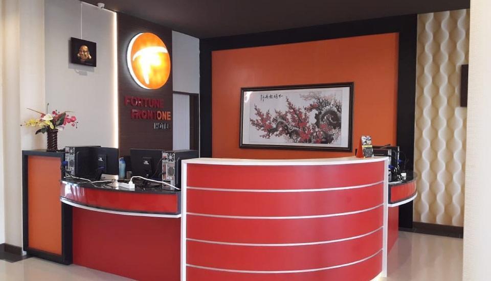Fortune Front One Hotel Kendari Kendari - lobi