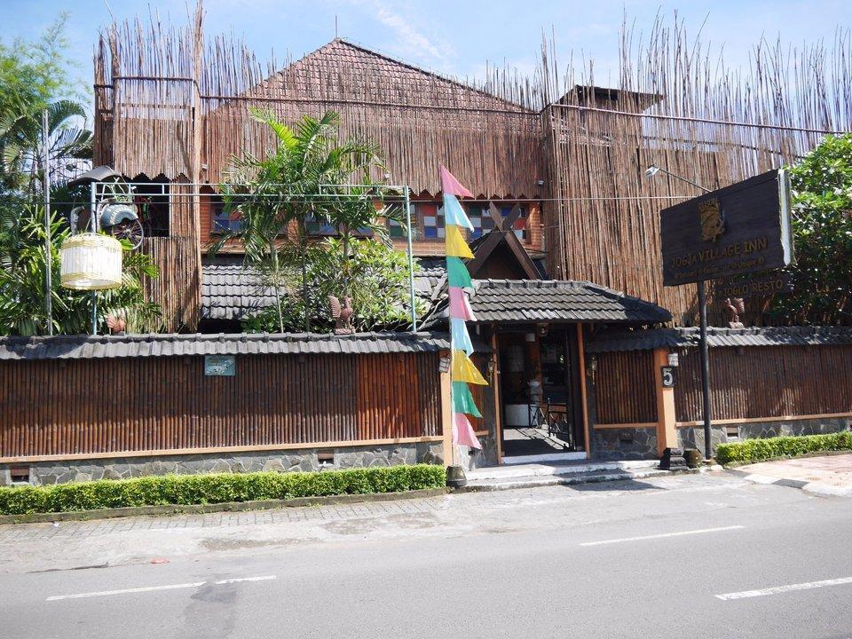 Dusun Jogja Village Inn Yogyakarta - Hotel Front View