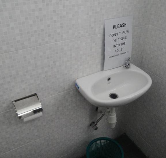 CF Komodo Hotel Flores - Superior Bathroom