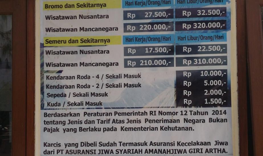 Homestay Ngadas Malang - 08