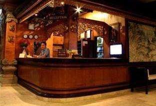 Bali Summer Hotel Bali - Resepsionis