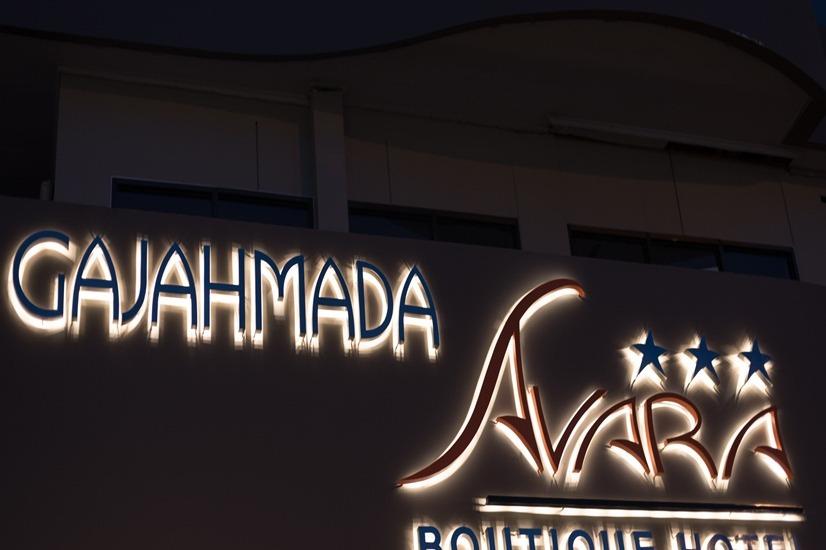 Gajahmada Avara Hotel Pontianak - Eksterior