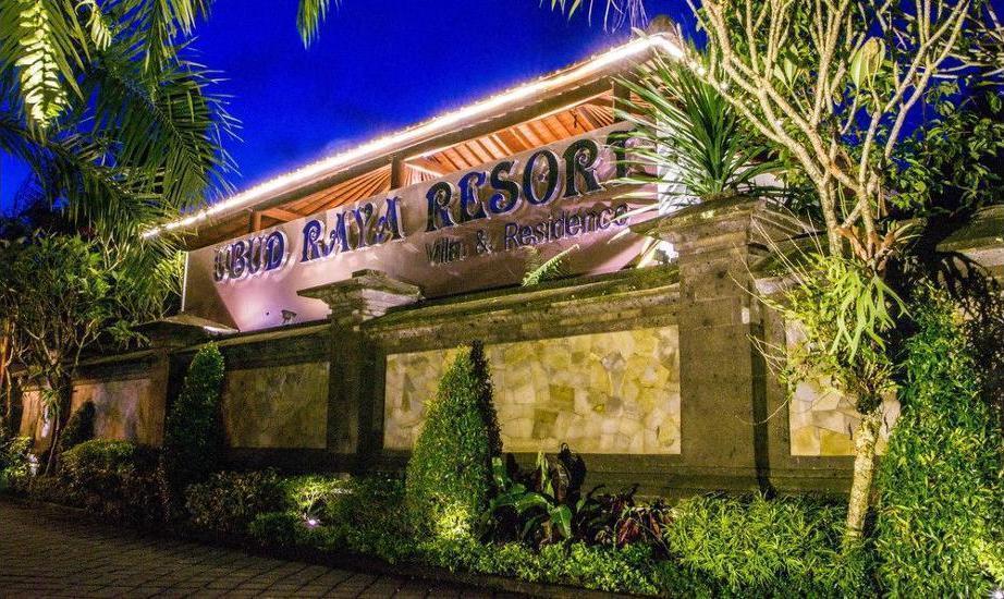Ubud Raya Resort Bali - Lobby