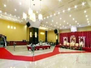 Hotel Orchardz Industri Jakarta - Lobi