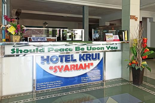 OYO 2611 Hotel Krui Syariah Pesisir Barat - Reception