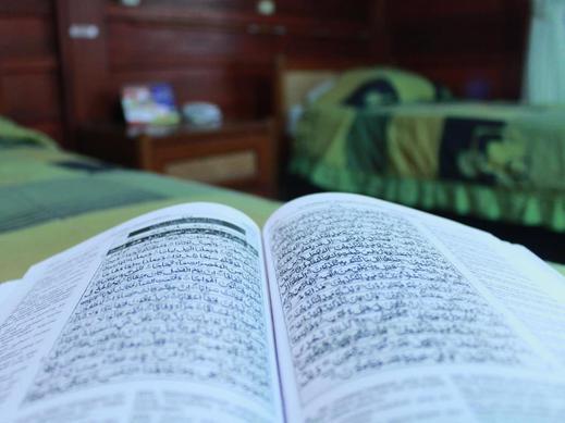 Syariah Daarul Jannah Cottage Bandung - Bedroom