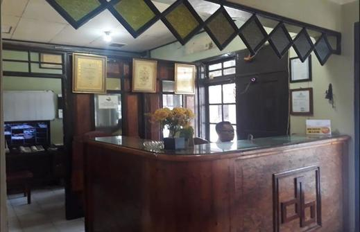 Hotel Abadi Serang Serang - Lobby