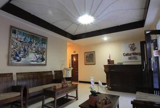 Catur Warga Hotel Lombok - Lobby