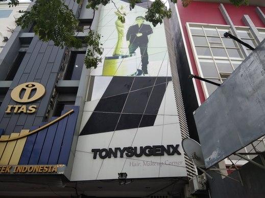 OYO Life 2516 Tonysugenx Residence Surabaya - Facade
