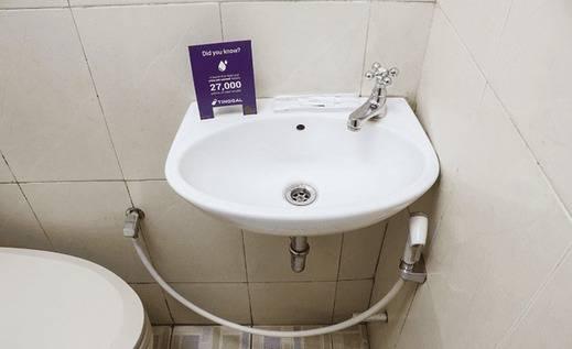 Tinggal Standard Rawamangun Pemuda 10 Jakarta - Kamar mandi