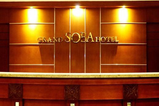 Grand Soba Hotel Solo - Reception