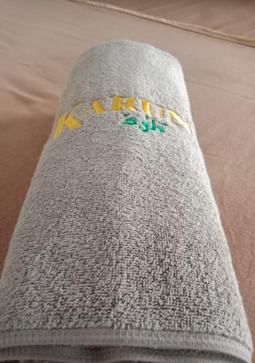 Karunia Syariah Guest House Banjarmasin - Towel