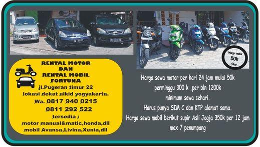 Fortuna Jogja Guest House Yogyakarta - rental