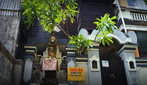 Gustav Bali Homestay Bali - Facade