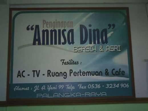 Annisa Dina Hotel Palangka Raya - Logo