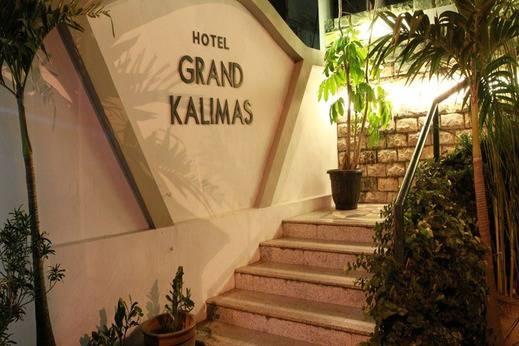 Hotel Grand Kalimas Surabaya - Eksterior